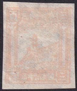 中国切手 解放区 西北区 陝甘寧邊区 1948年6月 延安寶塔第二版票 300元 未使用 Yang:NW16a SC:4L12 z13514