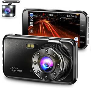 GPS搭載&赤外線暗視ライト】 ドライブレコーダー 前後カメラ 1296PフルHD高画質2カメラ 4インチ大画面 Gセンサー32GB SDカード付き