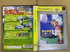 中古PS2ソフト みんなのGOLF 4 PlayStation2 the Best y239