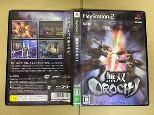 中古PS2ソフト 無双OROCHI y240