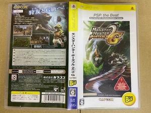 中古PSPソフト MONSTER HUNTER PORTABLE 2nd G PSP the Best y253