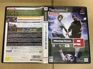 中古PSPソフト  ワールドサッカーウイニングイレブン 9 y263