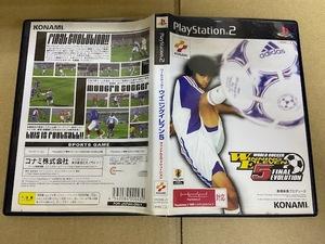 中古PS2ソフト ワールドサッカーウイニングイレブン 5 ファイナルエヴォリューション y286