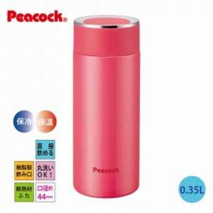 Peacock ステンレスボトルマグ0.35l