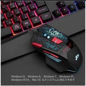 ゲーミングキーボード&マウス セット LEDバックライト 106キー日本語配列