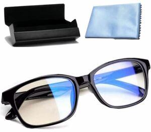ブルーライトカットメガネ ブルーライトウェリントン HEV90%カット 紫外線カット 軽量 男女兼用 伊達メガネ 度なし
