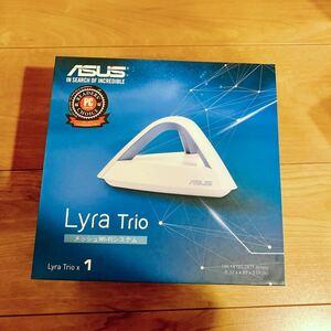 【新品】ASUS メッシュ WiFi 無線LAN ルーター Lyra Trio
