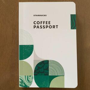スターバックス コーヒーパスポート コーヒー豆 シール付き ステッカー ハウスブレンド パイクプレイス カフェベロナ イタリアンロースト