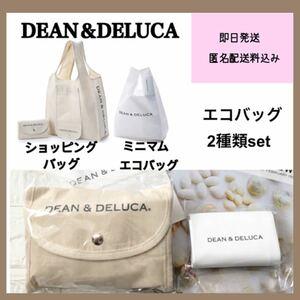 DEAN&DELUCA エコバッグ2種《ナチュラル》《ミニマムエコバッグ》 ショッピングバッグ