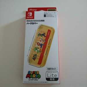 新品未開封 Nintendo Switch Lite 専用ハードカバー スーパーマリオ3D 送料無料 匿名配送