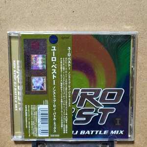 digibeat EURO BEST I NON STOP DJ BATTLE MIX ユーロ・ベスト ノンストップ・DJ・バトル・ミックス 廃盤 WARM WORLD(高瀬一矢 I've sound)