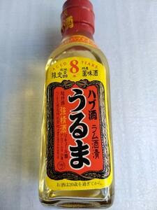 ハブ酒 約30年モノ うるま 未開封 8年 熟成 180ml 21度 強精酒 沖縄