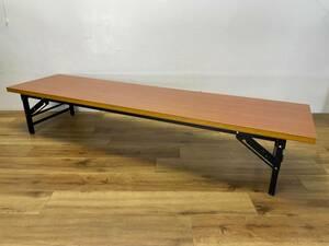◆会議 テーブル 折り畳み式 事務 家具 町会 和室 物置き 公民館 弊社にて 直接取引限定 長座卓 机 家具 台 管A-200