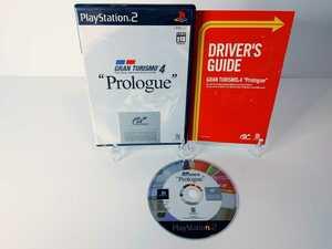 PS2 グランツーリスモ4 プロローグ