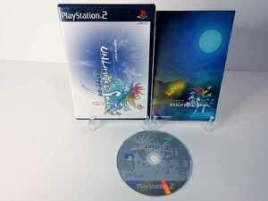 アンリミテッド サガ プレステ2 ps2 ゲームソフト