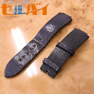 本物 美品 ルイヴィトン 極希少 総エイ革 ガルーシャスキン メンズ タンブール ウォッチベルト 20mm幅 腕時計用 バンド LOUIS VUITTON