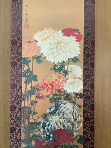 . орнамент север .. map [ север .88 лет. произведение ]ji-kre. производства .. коробка есть бесплатная доставка