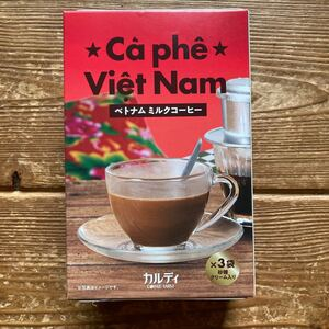 カルディ ベトナムコーヒー