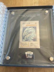遊戯王 デュエルモンスターズ 純銀製 青眼の白龍 ブルーアイズホワイトドラゴン 20th ワンオーナー品