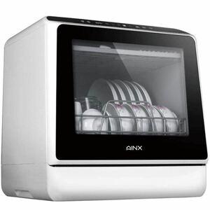 アイネクス AINX 工事がいらない 食器洗い乾燥機 AX-S3W ホワイト