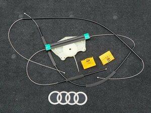 新品 アウディ A4 S4 RS4 B6 B7 8E パワー ウインドウ レギュレーター 前左 フロント 助手席側 Audi