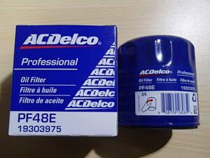 ◇全国送料無料! 新品 ACDelco ACデルコ PF48E オイル エレメント/フィルター 1個 H3 サバーバン タホ ユーコン エスカレード コルベット