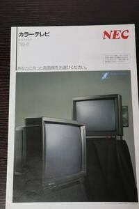 * catalog NEC C-29BS81/C-33BSM100/C-27M942/C-29ED1/PC-TV455 etc. color tv 1989 year C3009