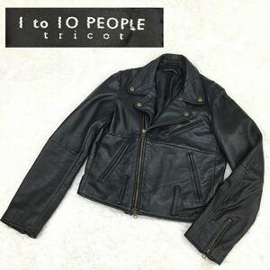 tricot 1 to 10 PEOPLE トリコ ワントゥーテンピープル シープスキン 羊革 革ジャン レザージャケット ダブル Wライダース フリーサイズ 黒