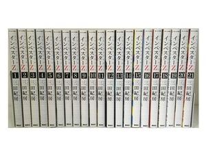 インベスターZ 全21巻 全巻セット 三田紀房 ドラゴン桜作者