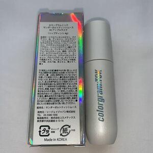 カラーグラムトック サンダーボルトティントメレンゲ 02 アップルライク SPF50+ タリー ウォー ナチュラグラッセ