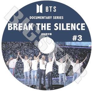 【K-POP DVD】☆★BTS BREAK THE SILENCE #3★【日本語字幕あり】防弾少年団 バンタン少年団