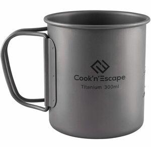 COOK'N'ESCAPE アウトドア用マグカップ   焼き網 アウトドア 網 チタン ソロ クッキングキャンプ バーベキュー