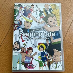 DVD Peeping Life