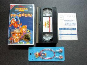 VHS ビデオ DISNEY ディズニー チップとデールの大作戦 カーペットにご用心 宇宙へ飛び出せ! 日本語吹き替え版 ドナルド ストラップ