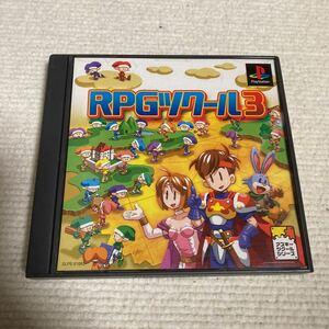 RPGツクール3 PSソフト プレイステーション