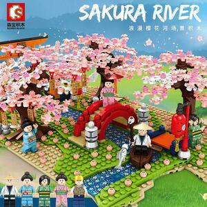 LEGO互換 Sakura River クールジャパン 日本