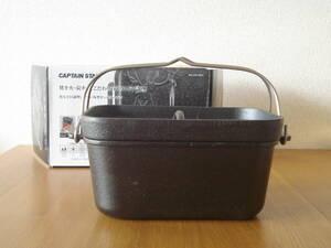 【即決】CAPTAIN STAG キャプテンスタッグ 角型ダッチオーブン■未使用 キャンプ 鍋 鉄鋳物