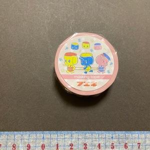 ●フエキくん マスキングテープ (H柄)15mm×7m カモ井加工紙 不易糊工業 マステ 手帳デコ・コラージュに