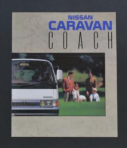 日産 キャラバン コーチ NISSAN CARAVAN COACH E24 昭和61年9月 カタログ 旧車 希少車 【N2106】
