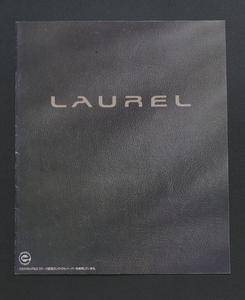 日産 ローレル NISSAN LAUREL C34 1993年1月 カタログ 価格表付きです。旧車 絶版車 希少車 【N2106】