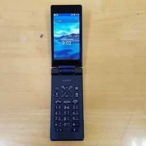 SIMフリー501SH ソフトバンク ワイモバイル アクオス AQUOSケータイ ネイビー携帯シャープ SIMロック解除済 3Gガラケーマイグレ本体 その69