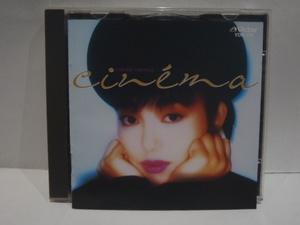 旧規格 CD 岩崎宏美 cinema 85年