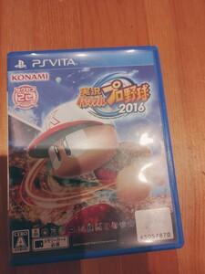 パワプロ 実況パワフルプロ野球2016 PS Vita ソフト