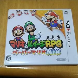 マリオ&ルイージRPGペーパーマリオMIX 3DSソフト