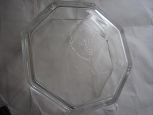 新品未使用品 サントリーウィスキー SUNTORYガラス皿硝子プレート昭和レトロ希少品アンティークノベルティー