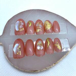 ネイルチップ ジェルネイル ジェル ハンドメイド 付け爪 金箔 ピンク オレンジ 透け感