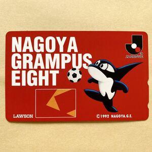 【未使用】 サッカーテレカ 50度 名古屋グランパスエイト LAWSON Jリーグ