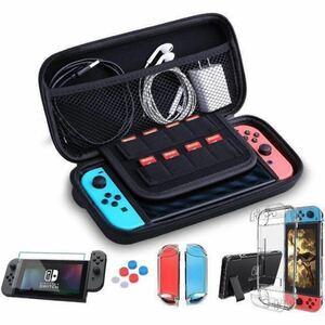 Nintendo Switch ニンテンドースイッチ 保護フィルム 4in1