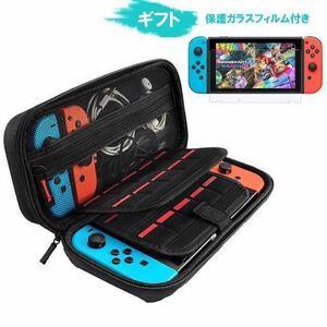 Nintendo Switch 任天堂スイッチケース 任天堂スイッチ キャリーバック