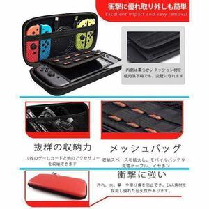Nintendo Switch 任天堂スイッチ 任天堂スイッチケース